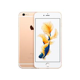 reacondicionado-apple-iphone-6s-16gb-oro-cpo-movil-4g-47-retina-hd2core16gb2gb-ram12mp5mp