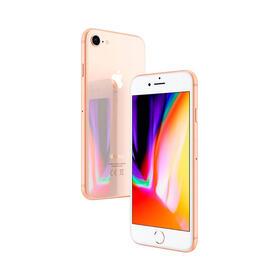 reacondicionado-apple-iphone-8-64gb-oro-cpo-movil-4g-47-retina-hd6core64gb2gb-ram12mp7mp