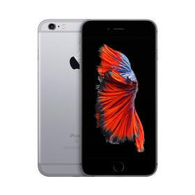 reacondicionado-apple-iphone-6s-plus-64gb-gris-espacial-cpo-movil-4g-55-retina-fhd2core64gb2gb-ram12mp5mp