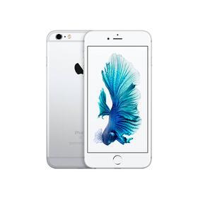 reacondicionado-apple-iphone-6s-128gb-plata-cpo-movil-4g-47-retina-hd2core128gb2gb-ram12mp5mp