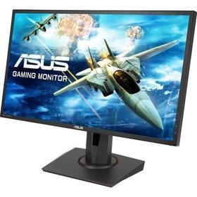 monitor-asus-241-mg248qr-gaming-1691msdvihdmidpsp