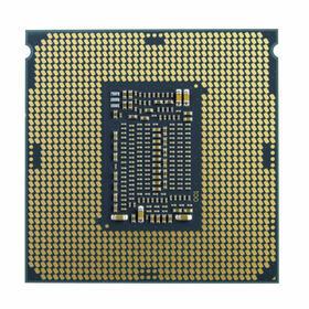 cpu-intel-s1200-core-i7-10700-tray-8x29-65w