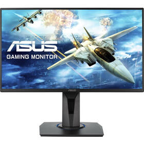 monitor-asus-251-vg255h-gaming-1691msvgahdmisppivotante
